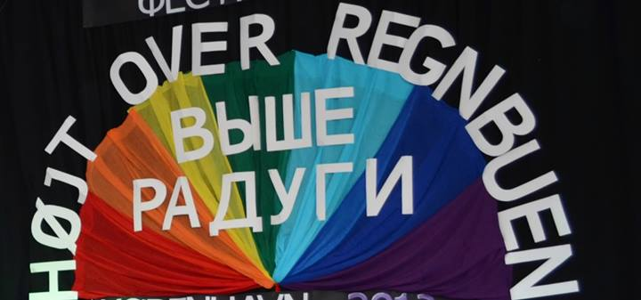 Teatergruppen på Skruvs barnverksamhet deltar i internationell barn- och ungdomsfestival