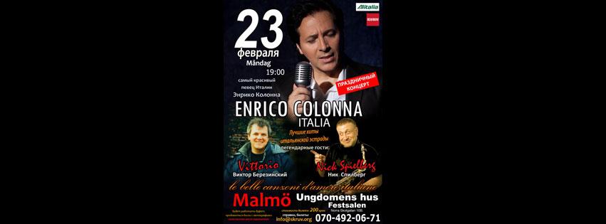 Konsert med Enrico Colonna, Vittorio och Nick Spielberg