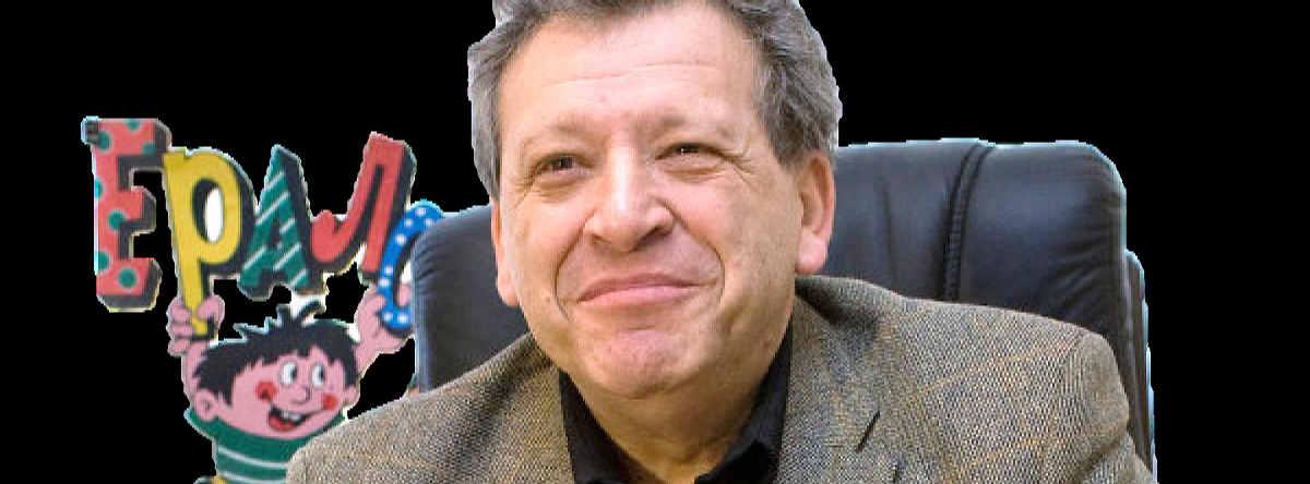 Творческая встреча с Борисом Грачевским